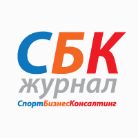 Сайт журнала Sport Business Consulting