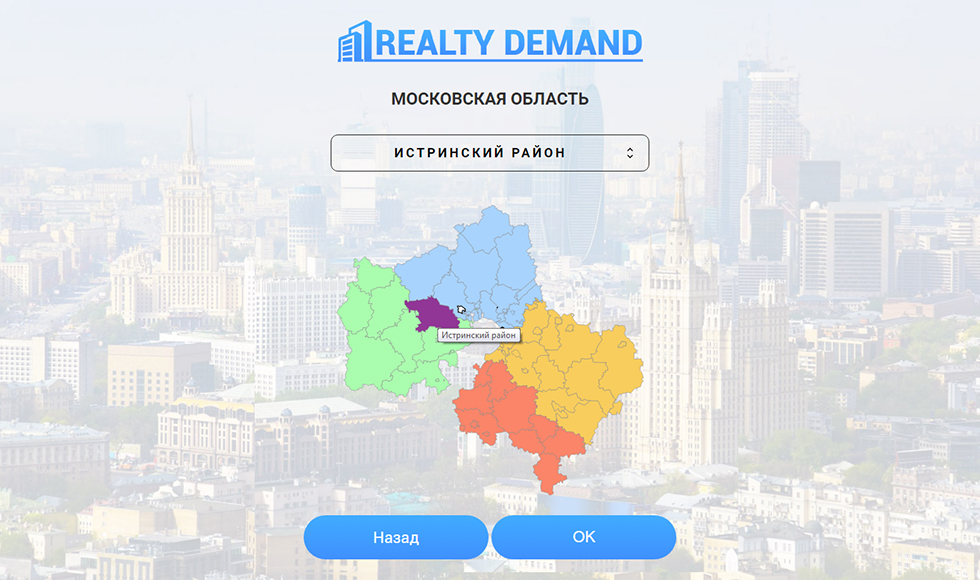 Realty Demand