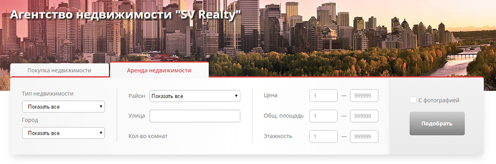 SV Realty